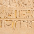 Hieroglyphics — Stock Photo #6994416