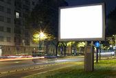 Billboard in the city street, blank screen — Stock Photo