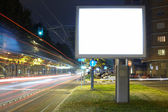 Blank billboard in the city street — Stock Photo