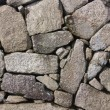 Stone wall background — Stock Photo #6952764