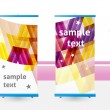 Stock Vector: Colorful modern roll up banners