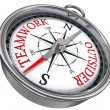 Stock Photo: Teamwork versus outsider compass concept business
