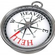 Stock Photo: Heaven and hell concept compass