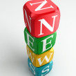 News 3d colorful buzzword tower — Stock Photo #7478616