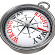 Right versus wrong way concept compass — Stock Photo
