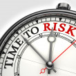 Stock Photo: Risk time concept clock closeup