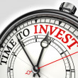 Time to invest concept clock — Foto de Stock