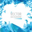 Blue vector background — Stock Vector