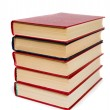Pile of red books. — Stock Photo