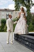 Vient de se marier. — Photo