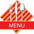 Restaurant menu icon — Stock Vector
