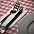 ready to eat — Stock Photo