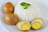 Rice and egg — Stock Photo