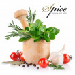 Fresh spice and vegetables — Stock Photo