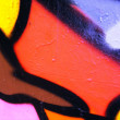 Close up street culture art — Stock Photo