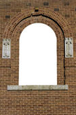 Brick Arch Pattern — Stock Photo
