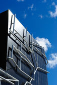 Modern abstract architecture — ストック写真