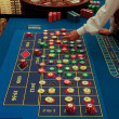 Casino - american roulette — Stock Photo #6809639