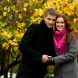 Royalty-Free Stock Photo: Young love couple