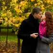 Stock Photo: Young love couple kissing