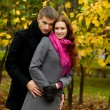 Young man hugging his woman — Stock Photo #7399765
