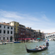 Royalty-Free Stock Photo: City of Venice