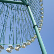 Ferris wheel on blue sky — Stock Photo #6954242