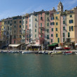 Portovenere Ligurie la spezia Italie — Photo #6987643