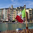 Portovenere Liguria La Spezia Italy — Stock Photo #6987660