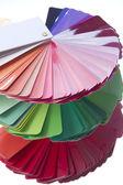 Subornar para a escolha da cor — Foto Stock