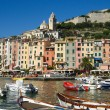 Portovenere Liguria italy - Stock Photo