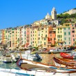 Stock Photo: Portovenere Liguriitaly