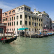 City ​​of venice italy — Stock Photo #7679485