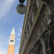 City ​​of venice italy - Stock Photo