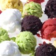 Stock Photo: Scoops of ice cream mix