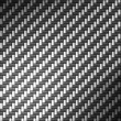 Stock Photo: Reflective Carbon Fiber