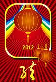Chinese New Year lantern — Stock Vector