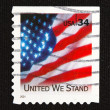 Close-up retro stamps — Stock Photo #7297740