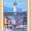 Stock Photo: Japanese stamps