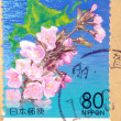 Japanese stamps - Stock Photo
