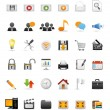 Icons Set for Web Applications - Stockvectorbeeld