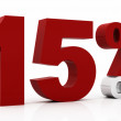 15 Percent off — Stock Photo