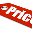 Royalty-Free Stock Photo: Price ticket