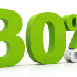 Stock Photo: 30 Percent off