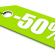 Stockfoto: 50 ticket