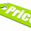 Price ticket — Stock Photo