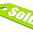 Sold ticket — Stock Photo