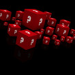 "Red ""question mark"" cubes falling isolated on black - Stock Photo"