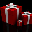 Royalty-Free Stock Photo: Gift boxes