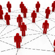 Business team Network - Foto de Stock